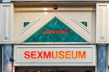 Королевские огни Бенилюкса. День четвертый. Музей секса в Амстердаме