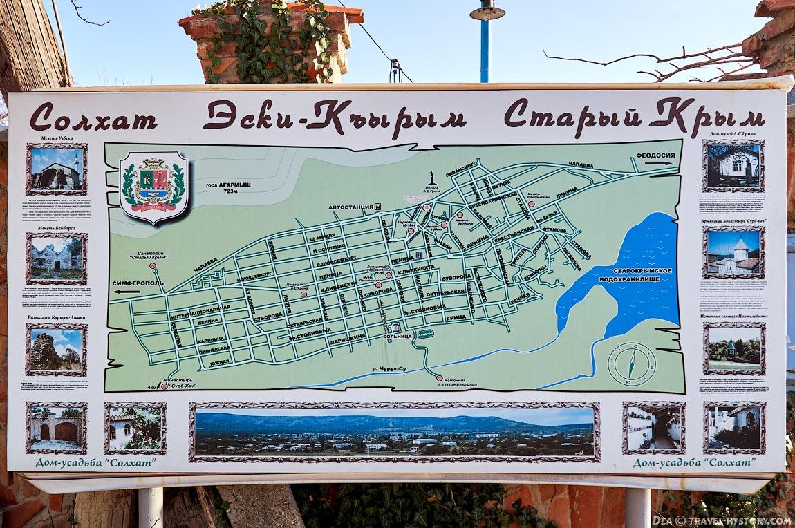 Достопримечательности Старого Крыма